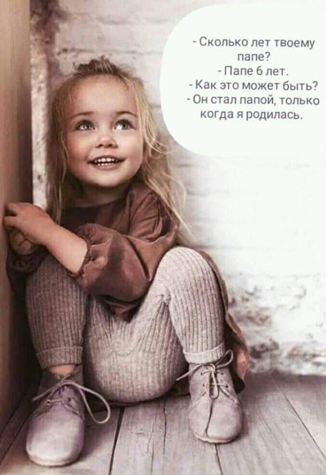 Решила стать звездой вконтакте, выложила свои фото ню и стала ждать миллиона лайков.