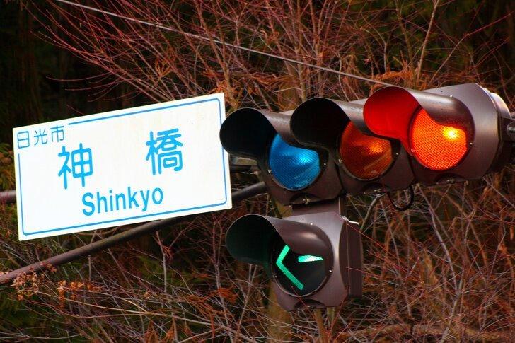11. Светофоры с голубым сигналом Их нравы, интересно, традиции, фото, япония