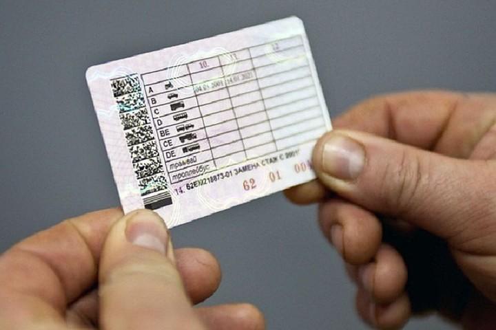 Москвичам предложили продлевать водительские права автоматически