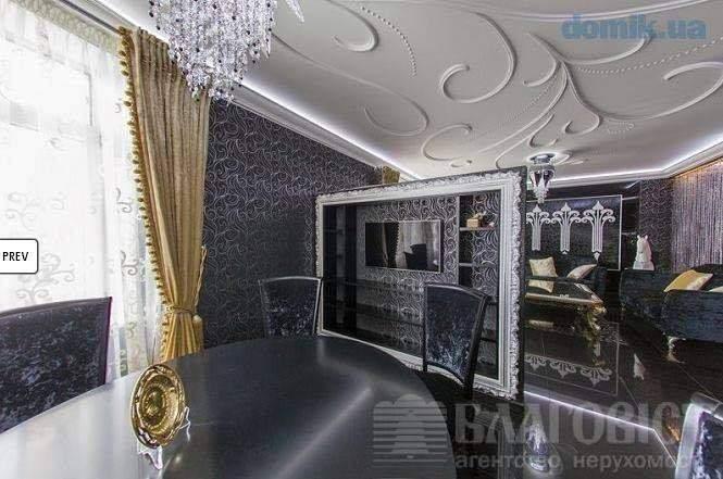Безвкусный интерьер киевской квартиры высмеяли в Сети