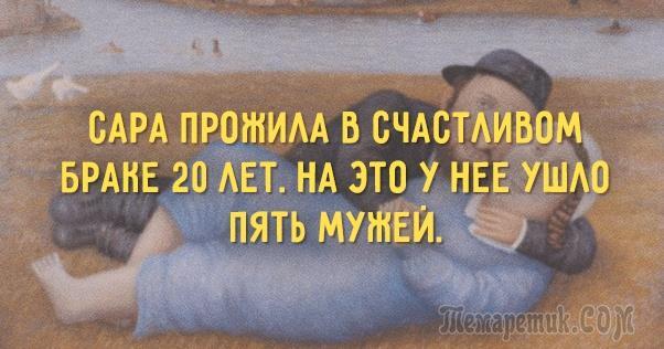 Одесского оптимизма пост