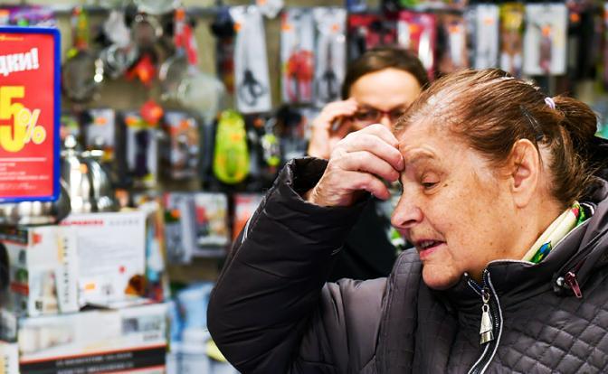 Социологи: Пенсионный возраст бедным надо снизить