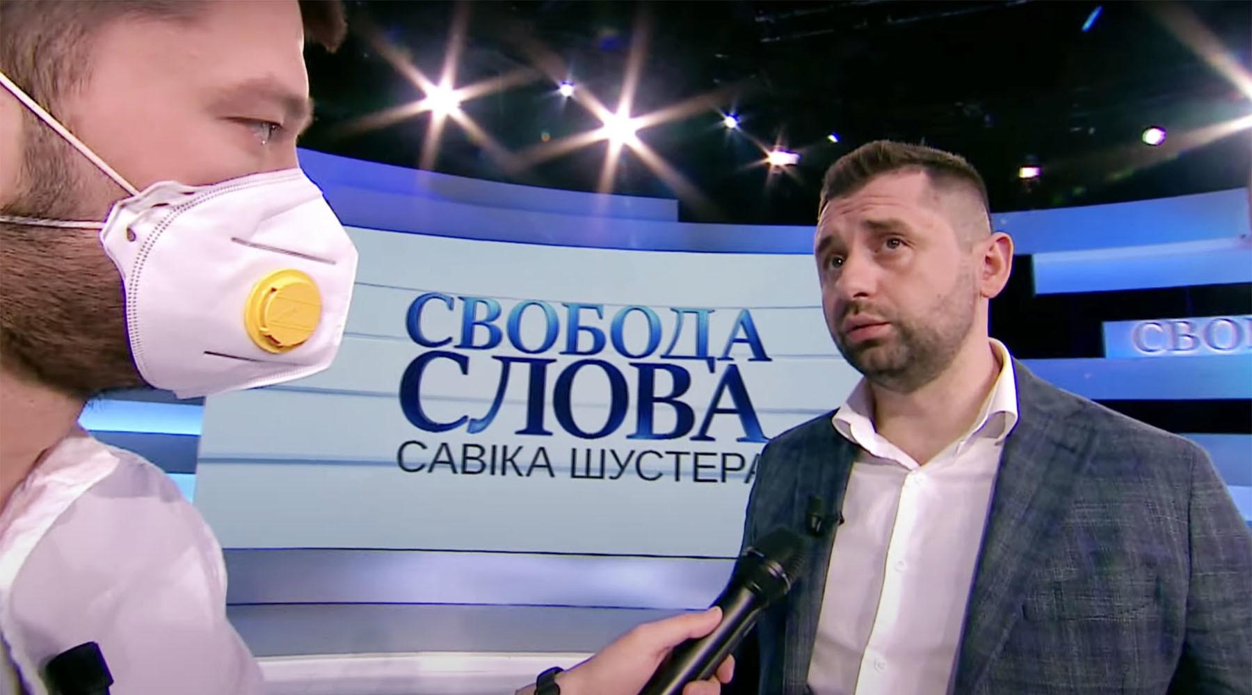 Последние новости Украины сегодня — 26 апреля 2020: последствия пожаров в чернобыльской зоне украина