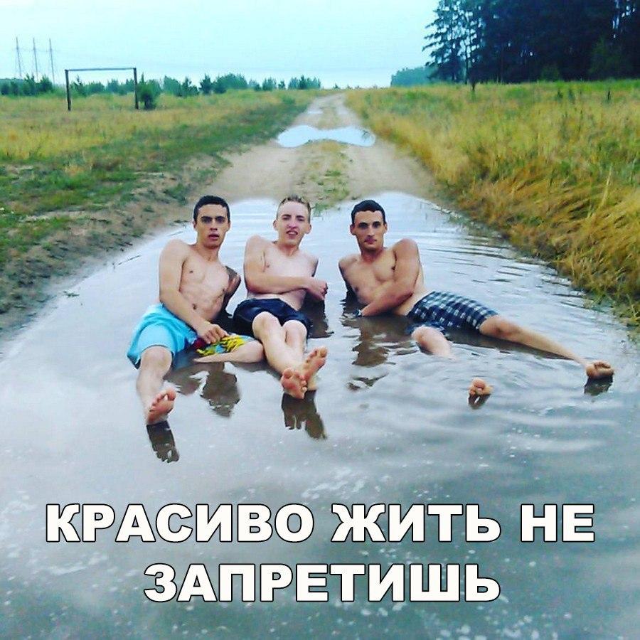 Прикольные картинки вместо фото для соцсетей, спецназа россии