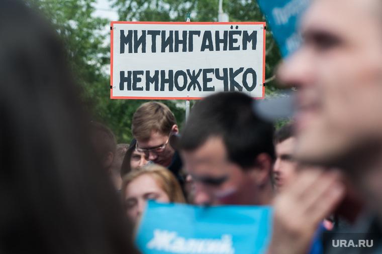 Je suis maidan получил технологию для вычисления митингующих. Ее применят в Москве уже в выходные