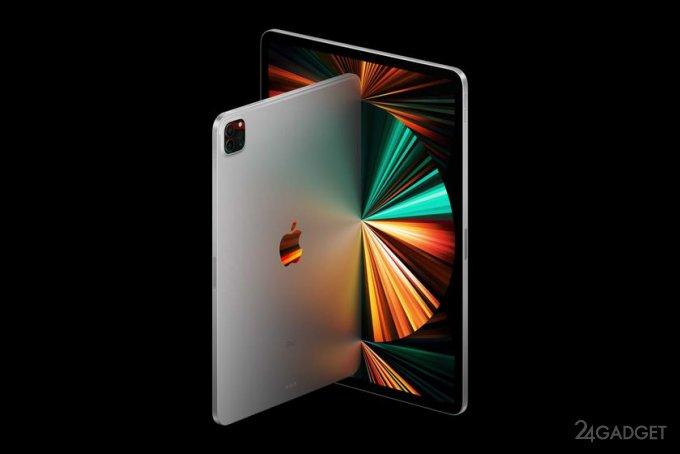 Представлены первые тесты бенчмарков планшета iPad Pro на M1