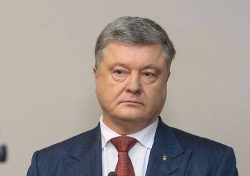 Закон о реинтеграции Донбасса официально вступил в силу