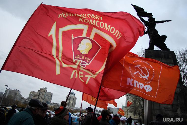 В Екатеринбурге разгорелся скандал из-за коммунистов, оправдывающих сталинские репрессии. «ГУЛАГ — хорошая вещь»
