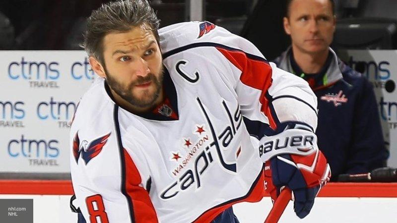 Овечкин вышел на девятое место по количеству голов в истории НХЛ, догнав Айзермана