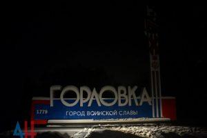 Северная часть Донецка и Горловки оказалась под огнём ВСУ