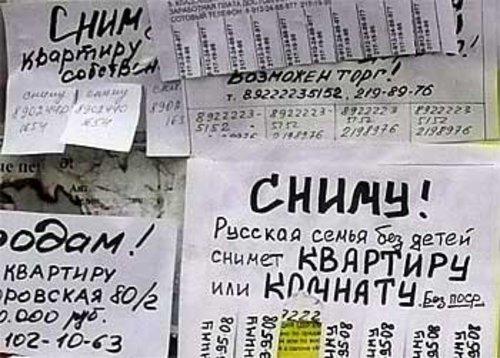 Что изменилось на Украине после введения военного положения
