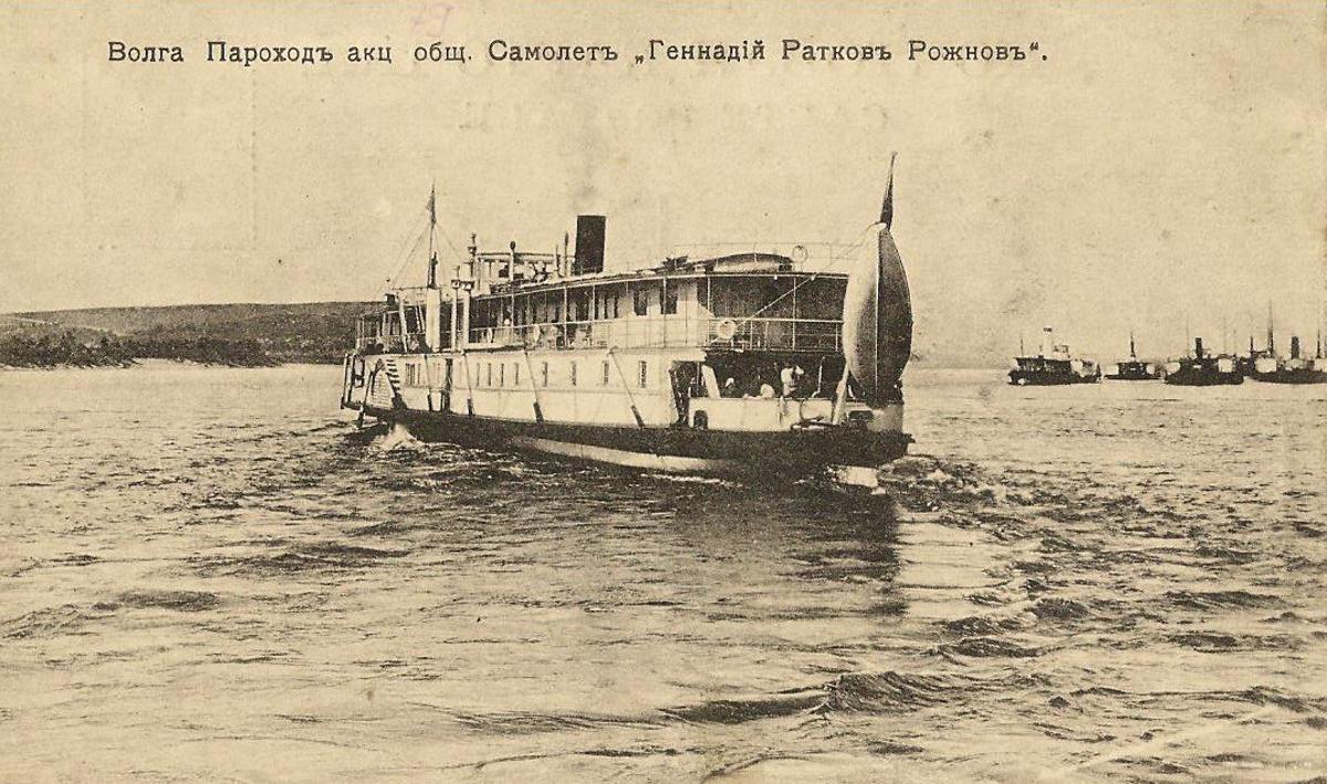 Картинки, пароход старая открытка