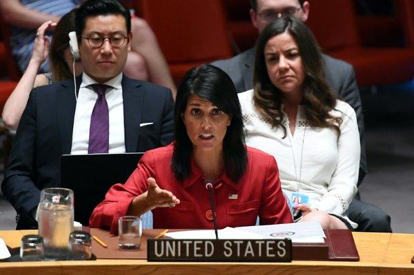 США запретили России и Сирии…