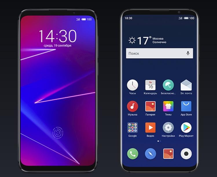 Meizu анонсирует флагманский смартфон 16s в мае