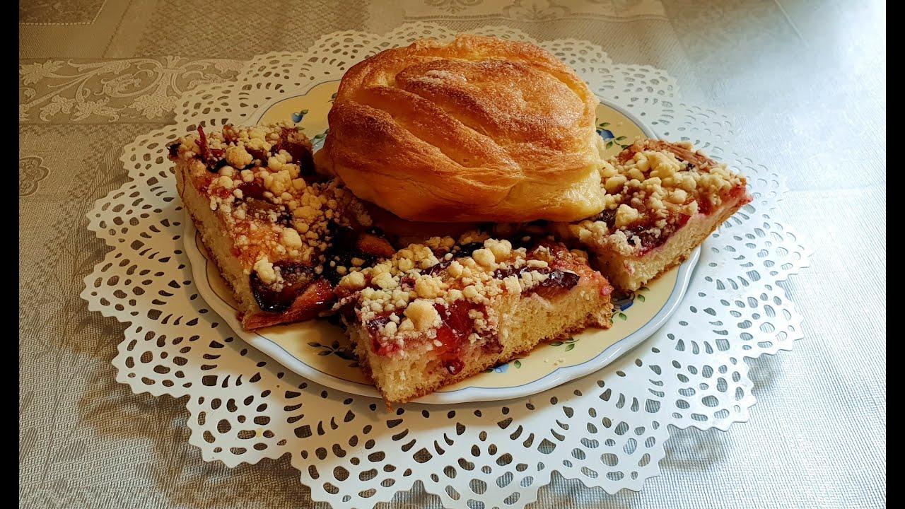 Немецкий пирог со сливой и плюшки сахарные со сливками - все из одного теста сладкая выпечка