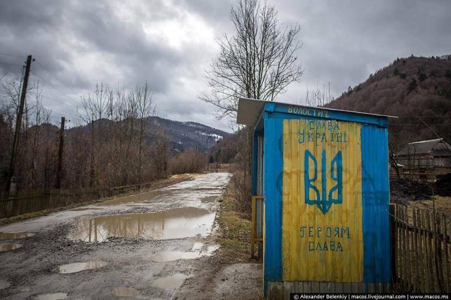 Когда распадётся Украина?