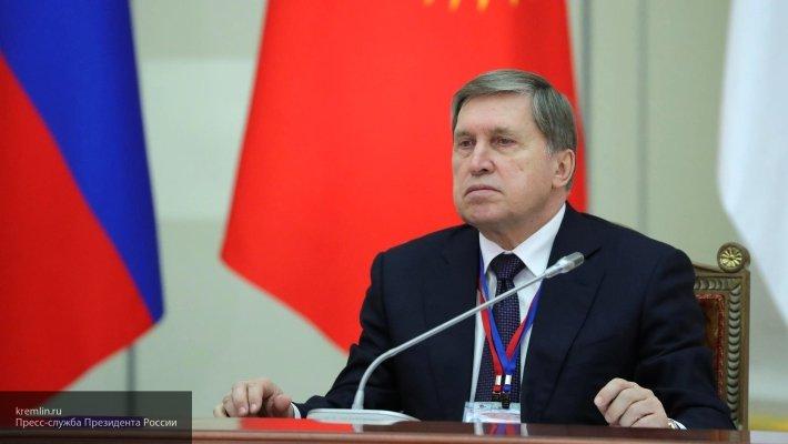 Ушаков: претензии Японии на Курилы осложняет переговоры между Москвой и Токио