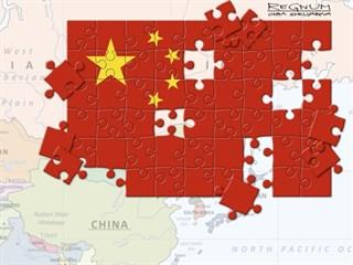 Три болевые точки Китая