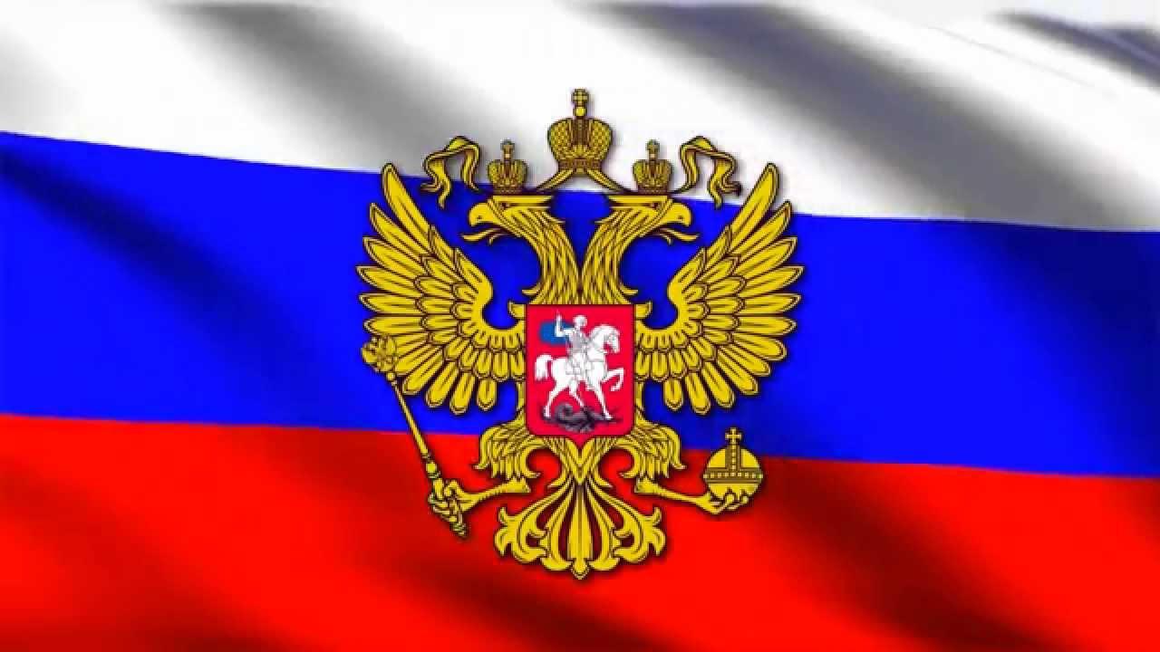 МИРЭС: Россия – энергетическ…
