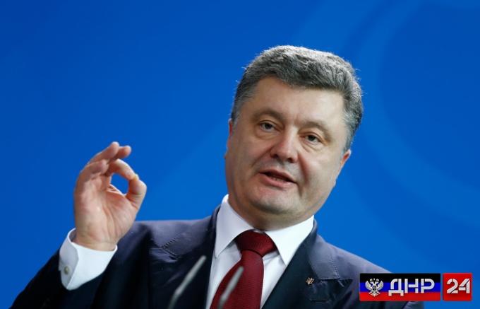 Порошенко заявил о готовности воевать с Россией