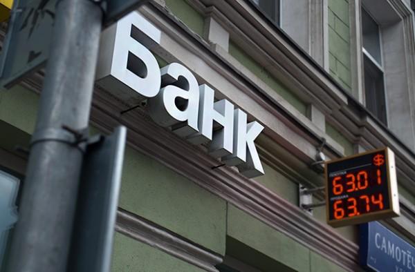 Госкомпаниям подберут банки