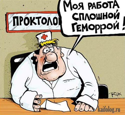 Подборка карикатур на тему специфического медицинского юмора