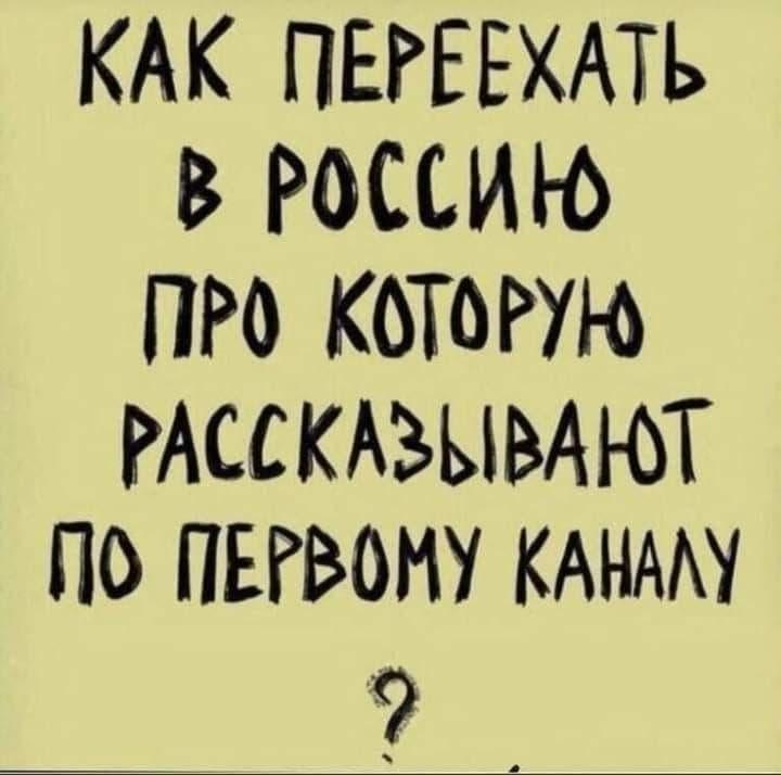"""""""Они нас хотят развалить и захватить"""" власть,общество,россияне"""