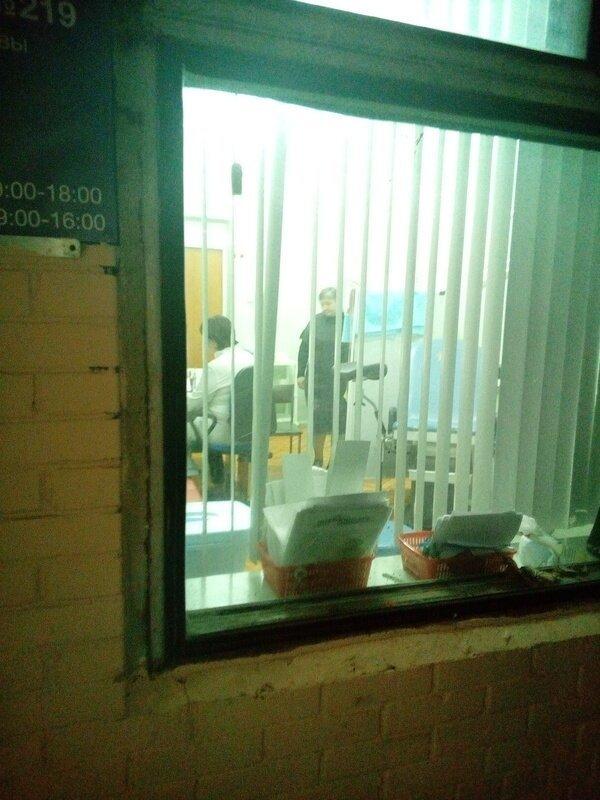 19. Ничего необычного, просто окно в кабинете гинеколога. Женщины, никогда не ходите к ним в темное время суток врач, гинеколог, женщины, медицина, прикол, шутка, юмор