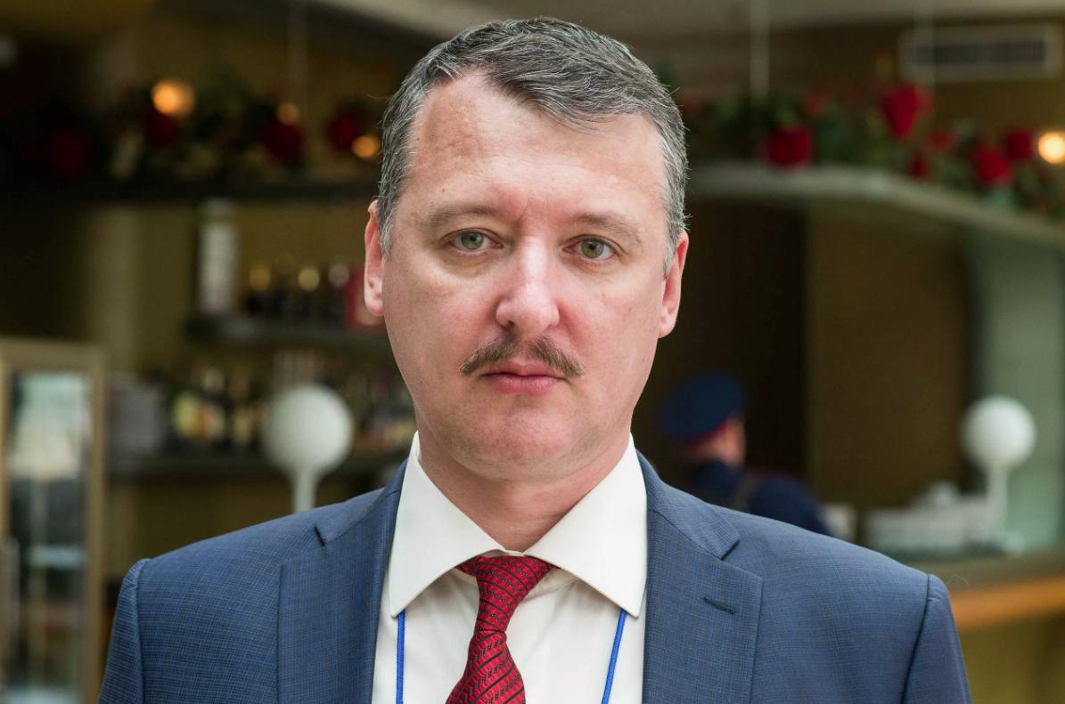 Стрелков сделал неутешительный прогноз по Донбассу Байден,Война в Донбассе,Мировое обозрение,Стрелков