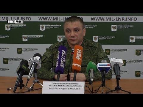 В Народной милиции рассказали о ситуации на линии соприкосновения за неделю
