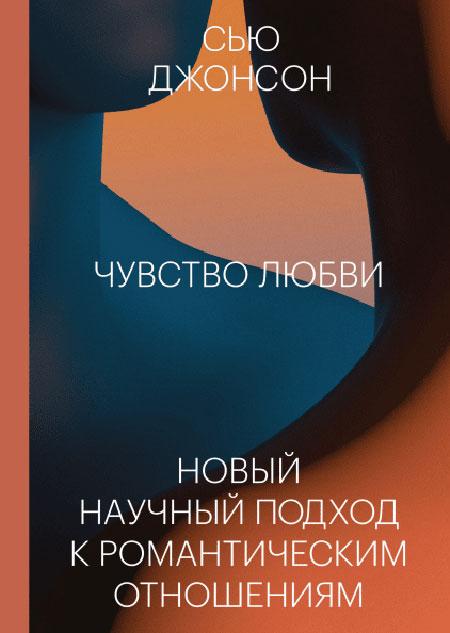 6 новых книг по психологии, которые сделают вашу жизнь лучше Стиль жизни,Психология