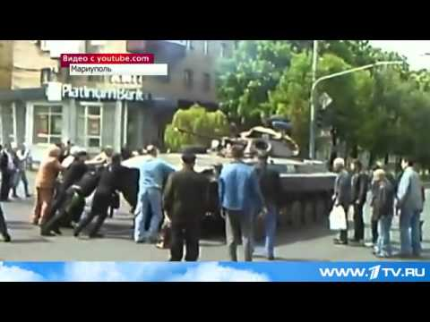9.05.2014 Мариуполь Местные жители пытаются остановить БМП нацгвардии