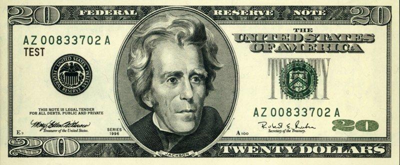 Как продать 20 баксов за 200? доллар, потеря, прдать