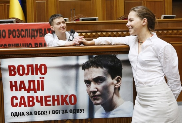 Вера Савченко: Мою сестру «пытались физически уничтожить»