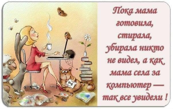 Как всегда :)