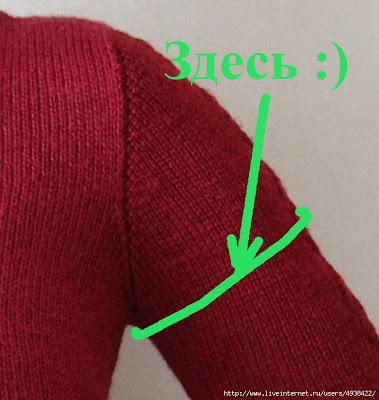 Как вязать рукав сверху
