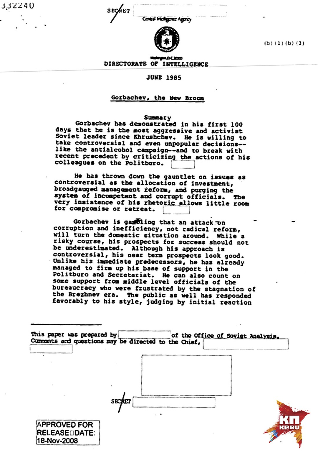 ЦРУ рассекретило документы о Горбачеве. Его политика привела СССР к катастрофе, утверждала американская разведка