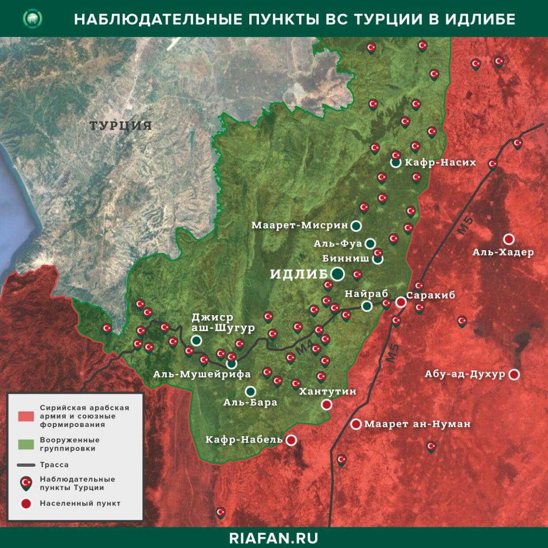 Последние новости Сирии. Сегодня 17 апреля 2020: Cовместное  патрулирование сирия