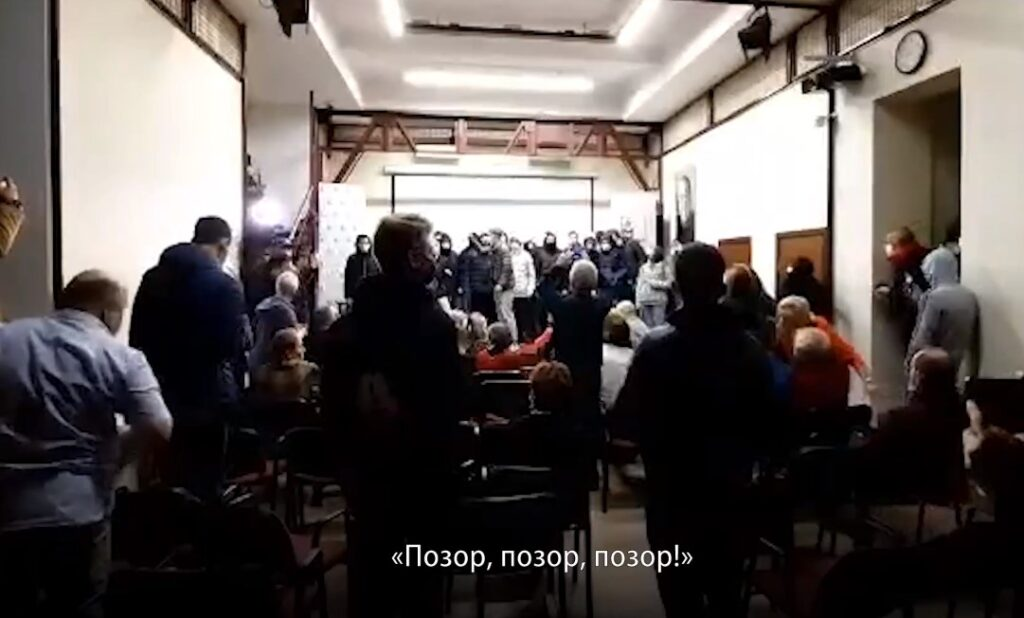 Неизвестные сорвали показ фильма в московском «Мемориале»