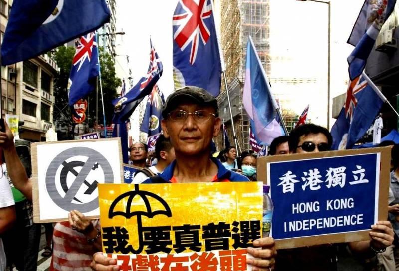 «Майдан» в Гонконге продолжается, а власти КНР видят за ним «руку Лондона»