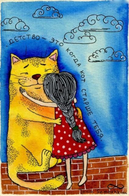 Забавные истории про кота Василия