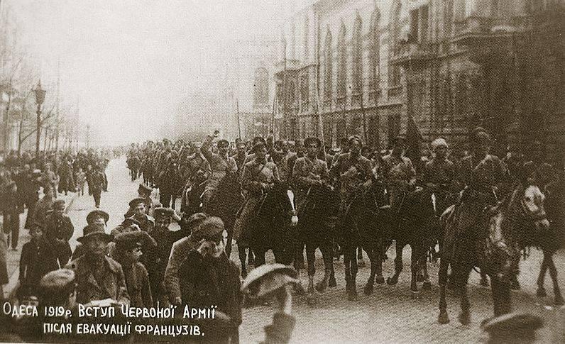 Никифор Григорьев, «атаман повстанческих войск Херсонщины, Запорожья и Таврии»