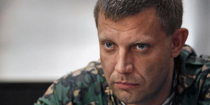 Режим Захарченко лютует