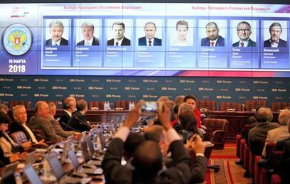 Памфилова заявила о готовности избирательной системы России к выборам