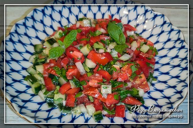 Израильский салат салат, перец, нарезаем, лимона, нарезка, израильского, овощи, свежесть, цедры, количество, очень, также, является, кубикомТакая, салатник, Репчатый, частьВыкладываем, болгарский, желтую, только