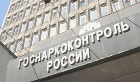 В Москве осуждены наркодилеры, отравившие офицеров ФСКН чистым кокаином