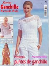 Sabrina Ganchillo № 19 (вязание)