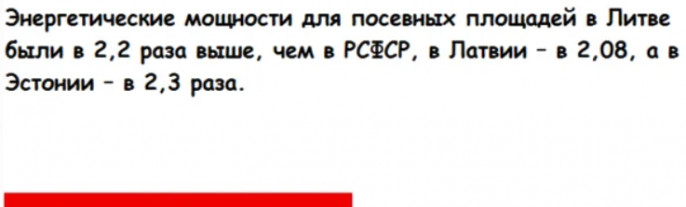 Сколько Прибалтика должна России денег