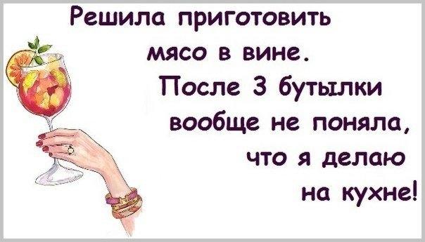 С 8 марта! Подборка забавных поздравлений от мужчин