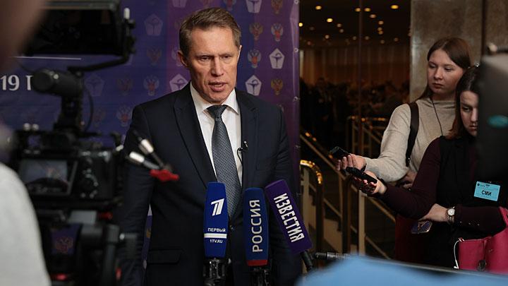 Назад к Медведеву: Правительство Мишустина на распутье россия